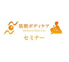 body_care